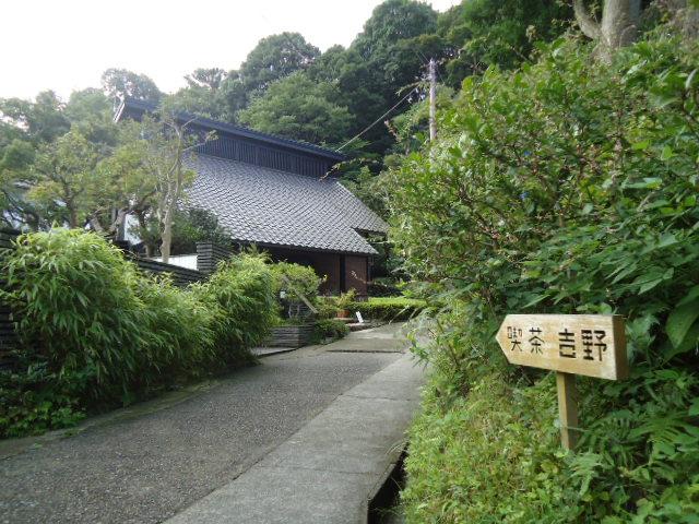 喫茶吉野1.JPG