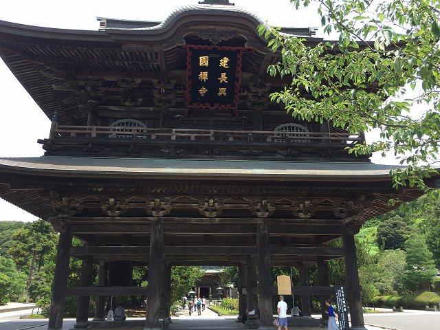 鎌倉日和【建長寺】