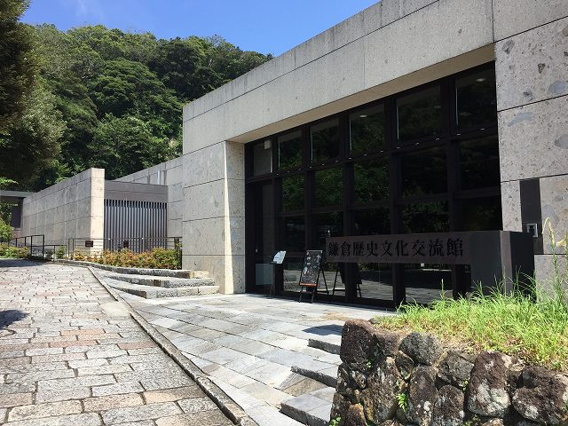 鎌倉日和【鎌倉歴史文化交流館】