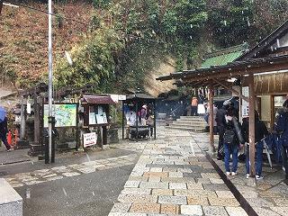 鎌倉日和【雪の銭洗弁天】