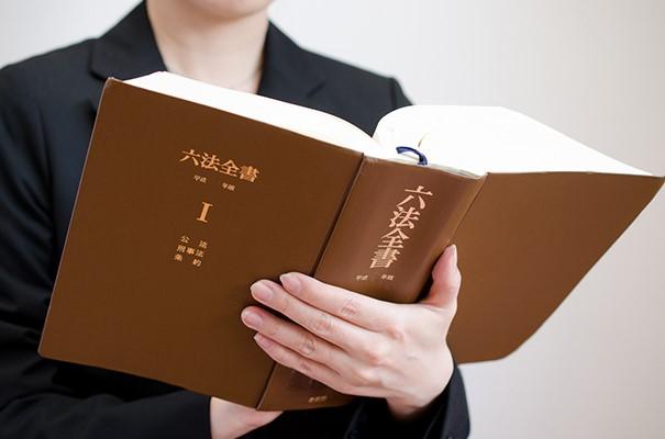 鎌倉日和【2020年 民法改正】