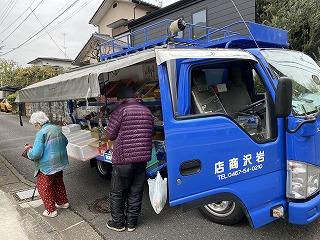 鎌倉日和【移動販売車】