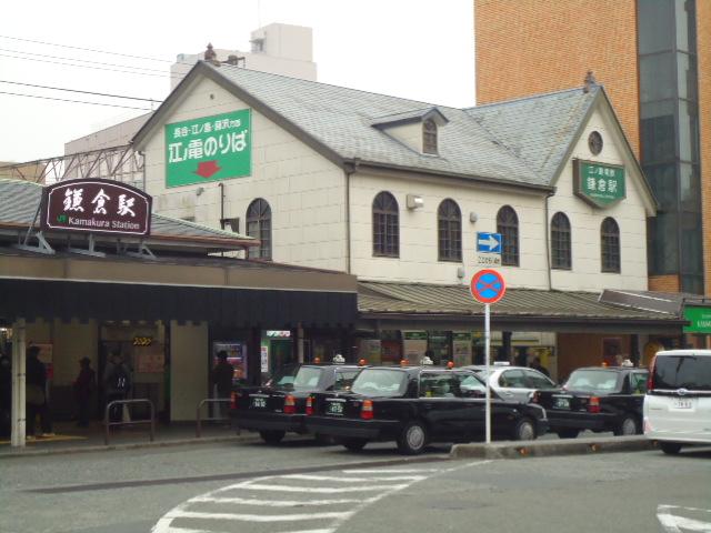 鎌倉 小町通りの店舗物件です