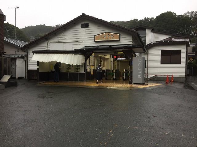 北鎌倉のおしゃれなテラスハウス