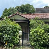 北鎌倉のほっこり 平屋貸家