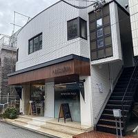 鎌倉駅 4分の賃貸マンション